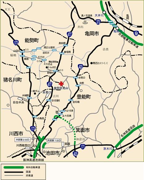 能勢妙見山広域地図
