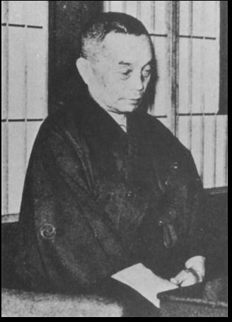 将棋棋士 坂田三吉