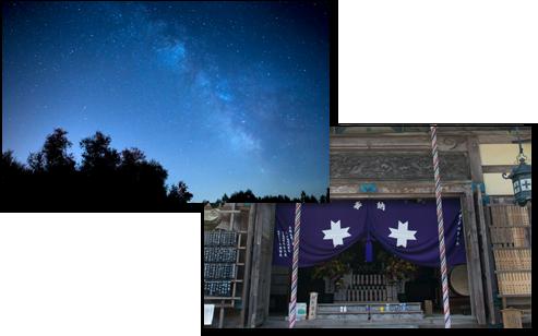 北極星信仰と能勢家の象徴をそのままに表現