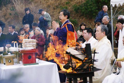 お火焚き祭り