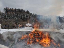 お火焚祭り火壇