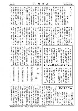 螯吩ケ・ヲ句アア12-2