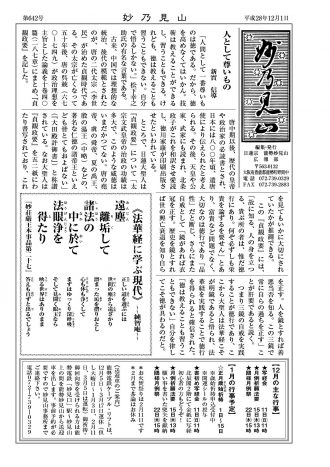 螯吩ケ・ヲ句アア12-1