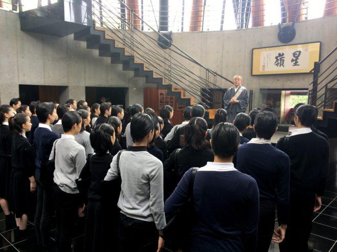宝塚音楽学校ご来山